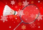 Christmas Club Tournament